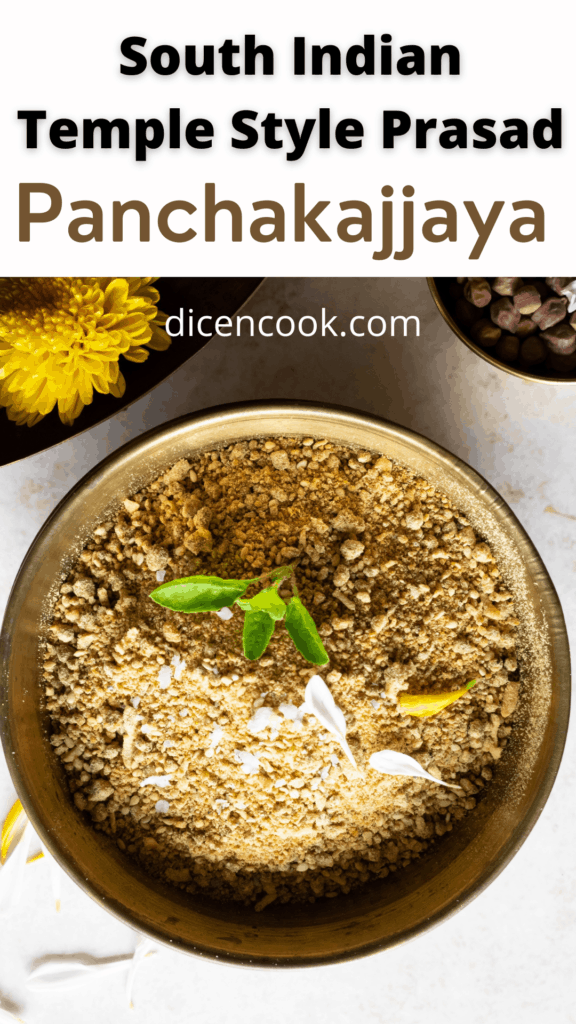 Kadale Panchakajjaya