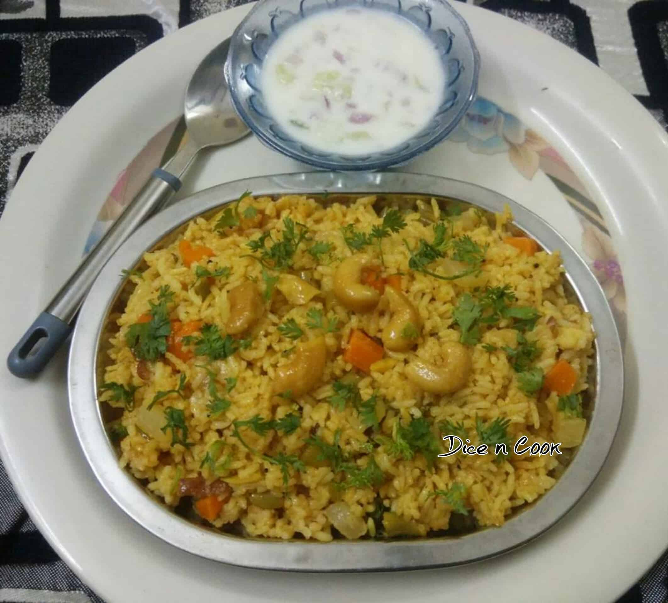 Allahabad ki Tehri or Allahabad Rice