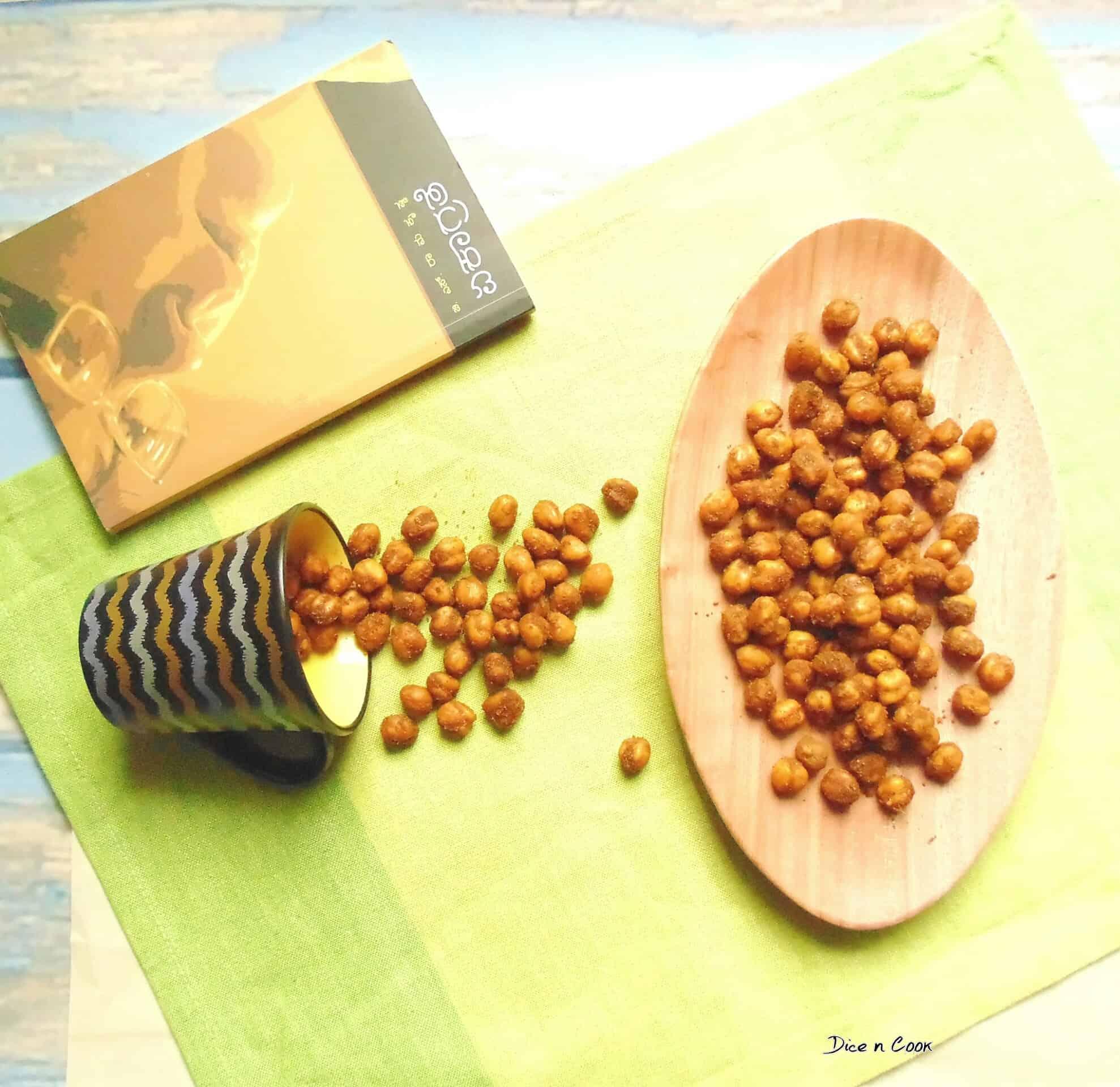 Baked Masala Chickpea